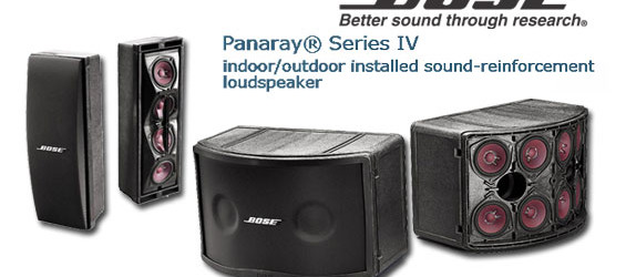 Speaker Bose Panaray Seri IV