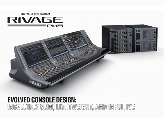 Mixer Audio Yamaha RIVAGE PM Series