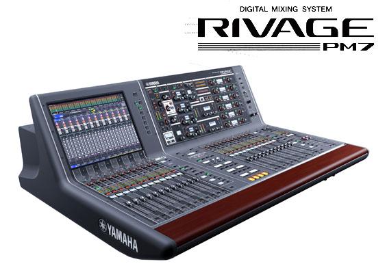 Mixer Digital Yamaha RIVAGE PM7