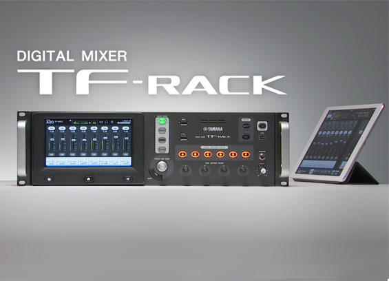 Mixer Digital Yamaha TF Rack