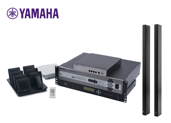 Sistem Mikrofon Conference Wireless Yamaha YAI-1