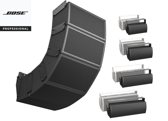 Sound System Line Array Bose ArenaMatch DeltaQ