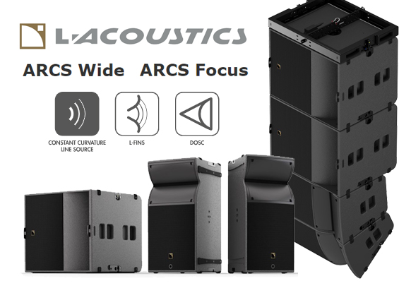Sound System Line Array L-Acoustics ARCS