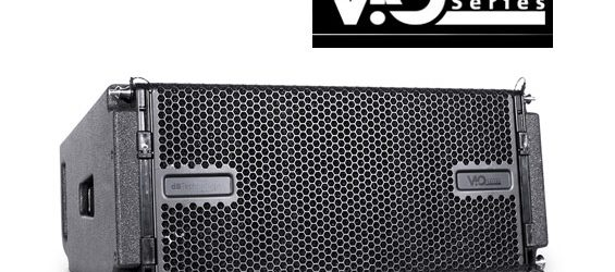 Sound System Line Array dB Technologies VIO L208