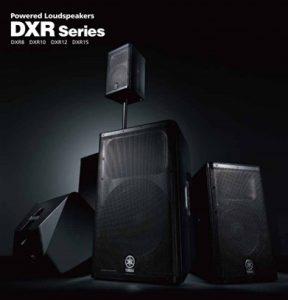 sound-system-yamaha-dxr-mkii