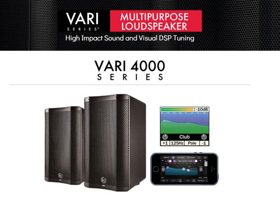 Speaker Aktif Harbinger Seri VARI 4000