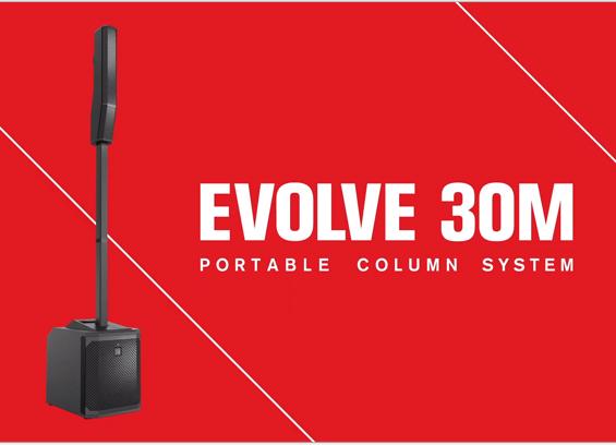Speaker Sound System Electro Voice EVOLVE 30M