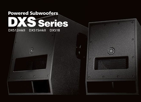 Speaker Subwoofer Aktif Yamaha DXSmkII