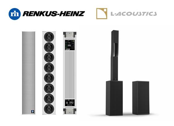 Speaker Sound System Jenis Kolom ( Column Array )