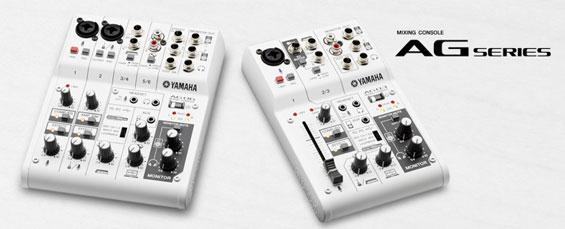 Mixer Audio Yamaha Seri AG