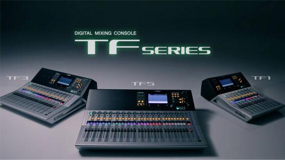 Mixer Digital Yamaha Seri TF