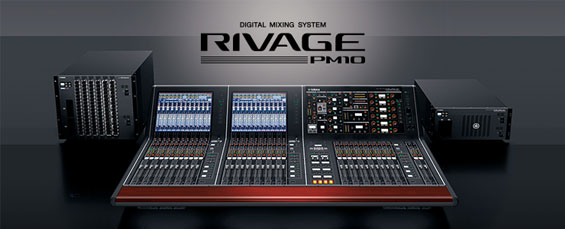 Mixer Digital Yamaha RIVAGE PM10