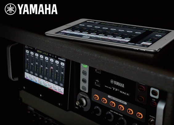 mixer digital yamaha tf rack paket sound system. Black Bedroom Furniture Sets. Home Design Ideas